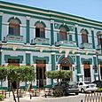 Hotel Dario in Granada